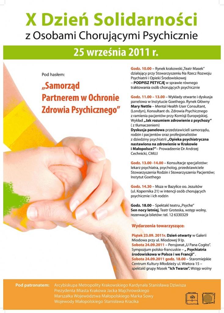 plakat dzien solidarnoscimały 733x1024 X Dzień Solidarności z Osobami Chorującymi Psychicznie